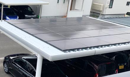 カーポート一体型太陽光発電